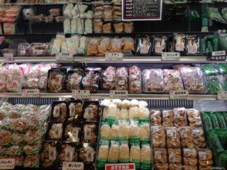 Japan: A Mushroom Lover's Heaven